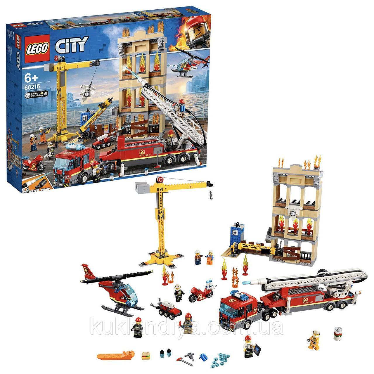 Конструктор Лего 60216 LEGO City Центральная пожарная станция