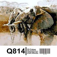 Картина по номерам Слоны на водопое 40Х50см Mariposa Q814