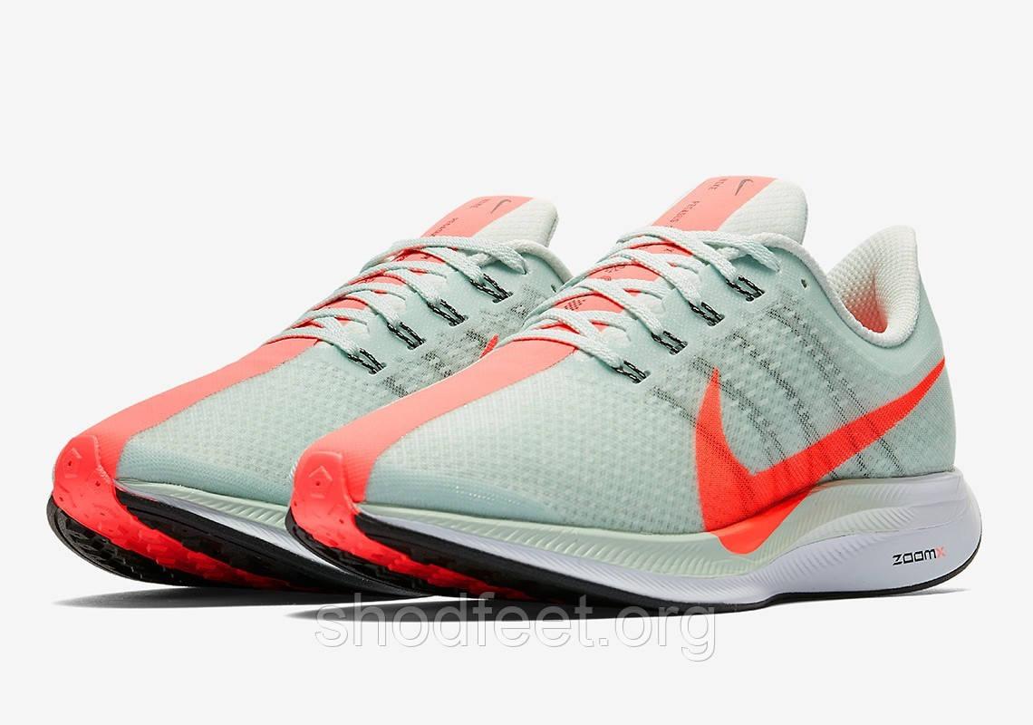 ff6473c3 Кроссовки Nike Zoom Pegasus 35 Turbo Wolf Grey — в Категории ...