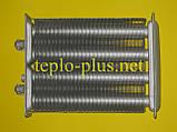 Теплообменник первичный (основной) R20052578/R20011419 Beretta City J 24 CSI, City D 24 CSI, фото 2