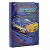 Папка для праці картонна А4 Speed car 491679