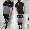 Спортивный костюм мужской Алекс Реплика