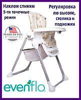 Детский стульчик для кормления Evenflo Nectar Plus бежевый стул кресло