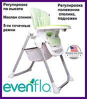 Детский стульчик для кормления Evenflo Nectar Plus зеленый стул кресло