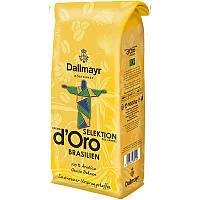 Кава в зернах Dallmayr Crema D'oro Selektion Brasilien 100% арабіка Німеччина 1кг