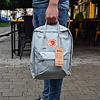 Городской Рюкзак Fjallraven Kanken 16л Classic Светло-серый