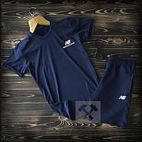Мужской летний спортивный костюм New Balance темно-синий топ-реплика