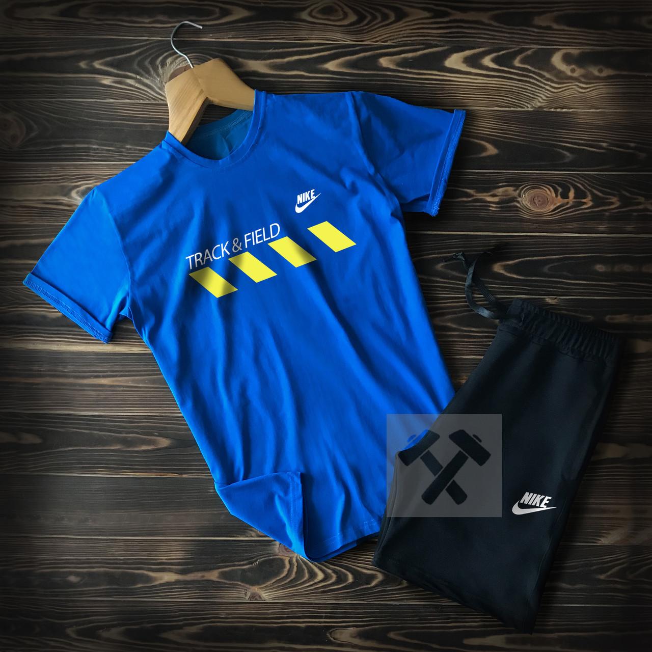 Мужской летний спортивный комплект Traсk & Field голубой топ-реплика