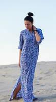 Женское длинное платье-рубашка цветочной расцветки