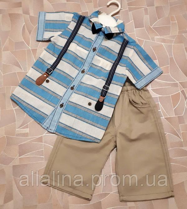 Костюм для мальчика (1-3 года)