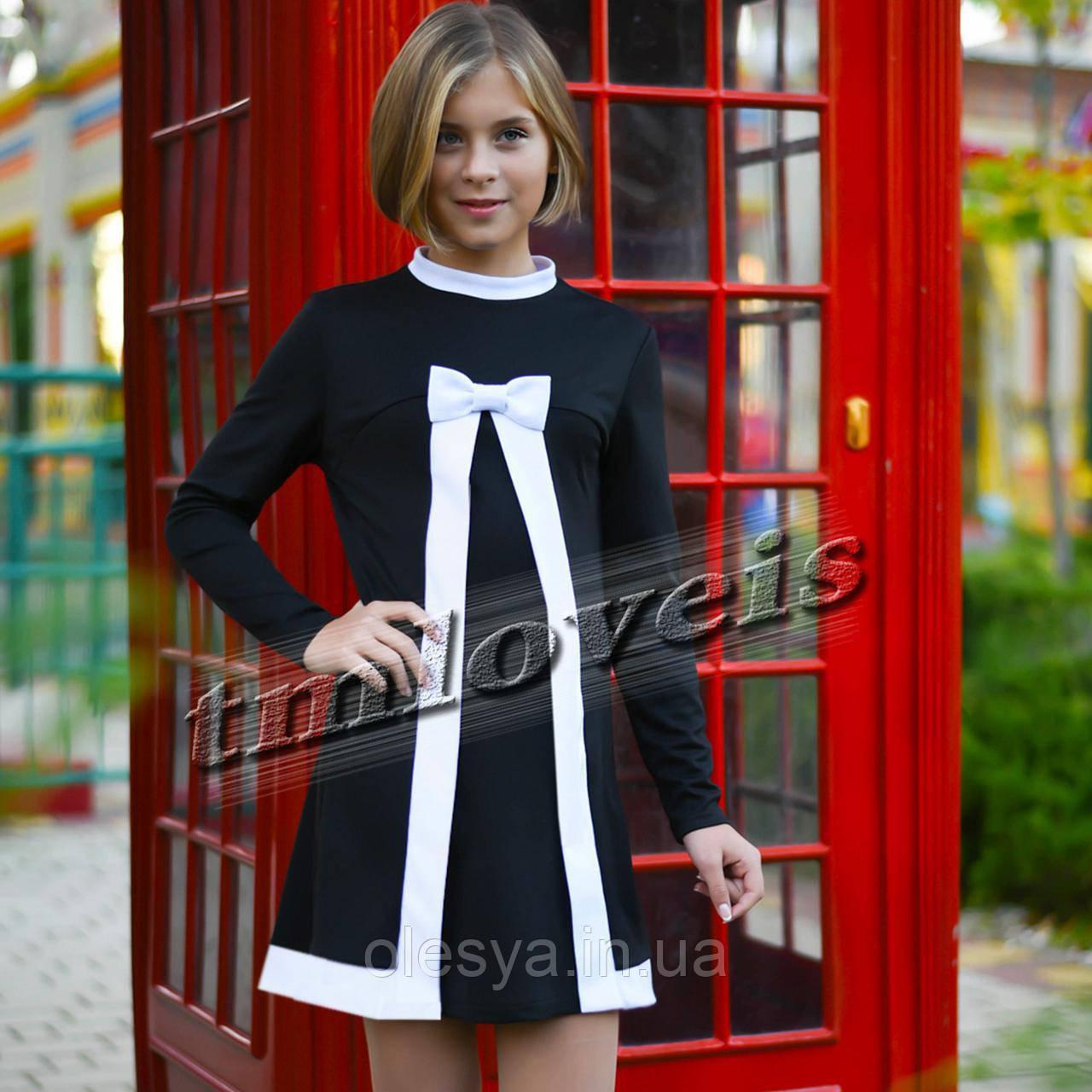 Школьное подростковое платье Лана ™LOVEIS Размеры 140 - 164