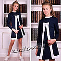 Школьное подростковое платье Лана ™LOVEIS Размеры 140 - 164, фото 2