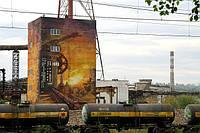 Граффити реклама на фасадах