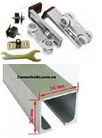 Раздвижная система EKF ESW-120101 80кг  для межкомнатных дверей