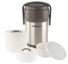 Термос харчовий KING Hoff KH-4075 1.5л. Сріблястий + чохол