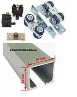 Раздвижная система EKF E-120001 80 кг. для межкомнатных дверей