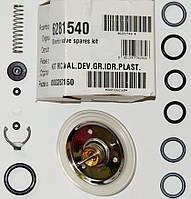 Ремкомплект № 1 с силиконовой мембраной на группу ГВС Hermann, Sime, 6281540