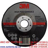 3M 65458 - Отрезной круг по металлу High Performance T41, 180х22,23х1,6 мм