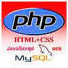 WEB-программирование и BackEnd-разработка сайтов (PHP, MySQL) – курсы компьютерного обучения