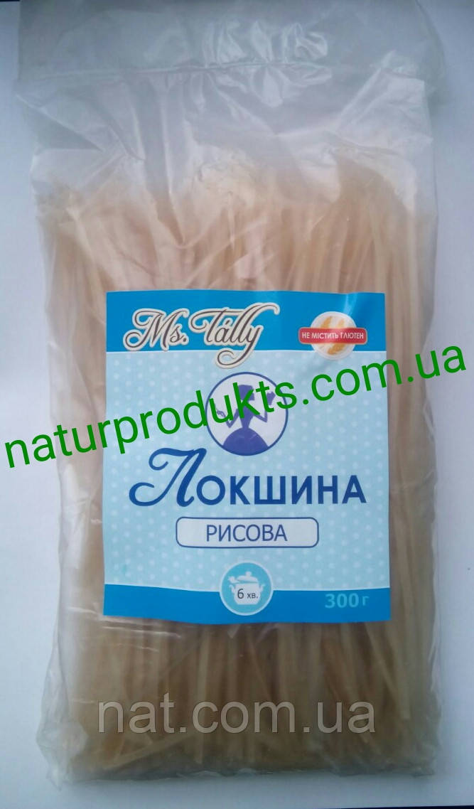 Локшина рисова (без глютену, сертифікована) Ms.Tally, 300г