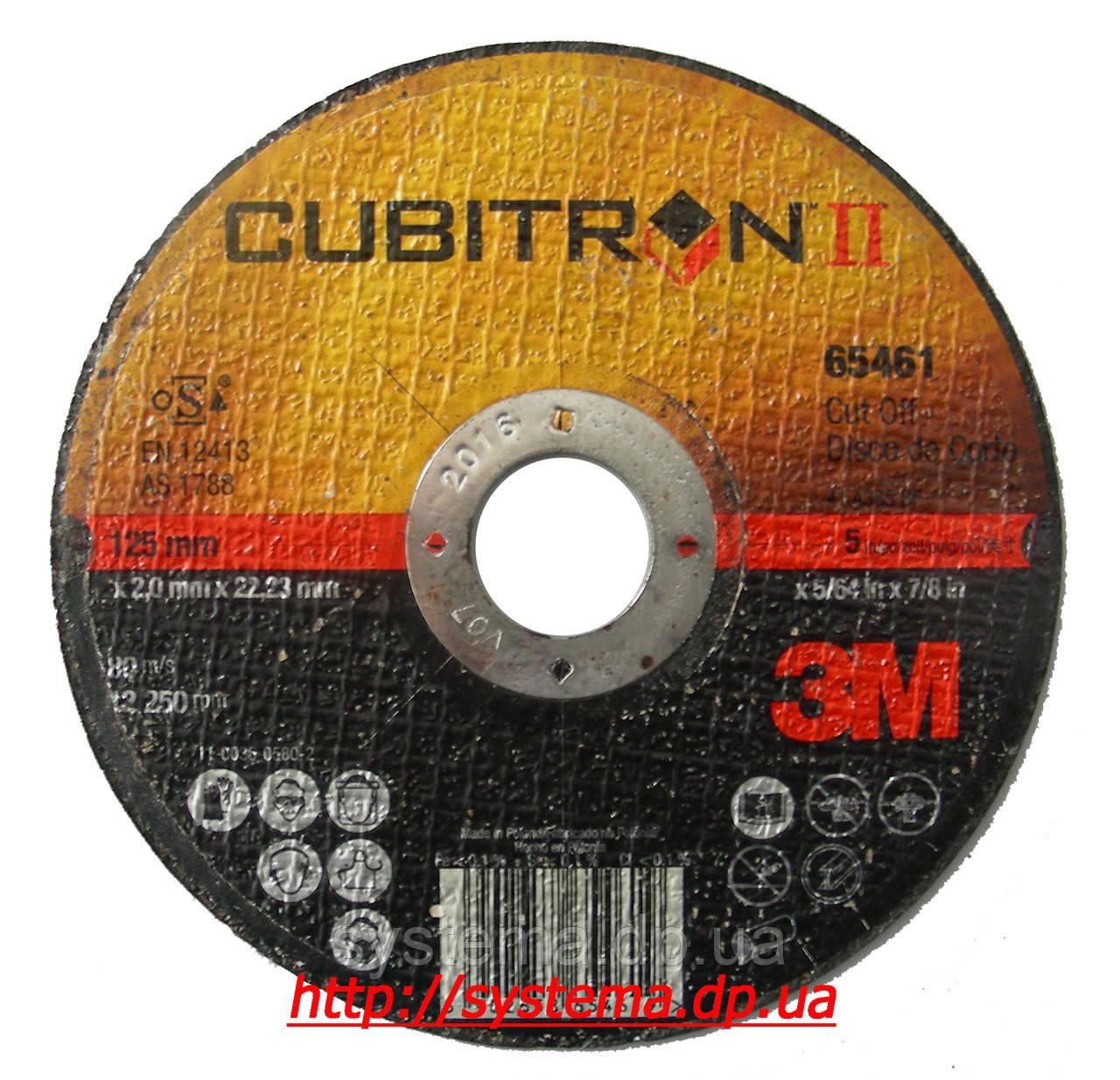 3M 65461 - Отрезной круг по металлу Cubitron II, 125х22,23х2,0 мм