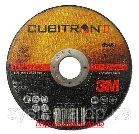 3M 65461 - Отрезной круг по металлу Cubitron II, 125х22,23х2,0 мм, фото 2