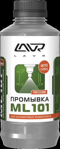 Промывка инжекторных систем с раскоксовывающим эффектом LAVR ML-101 Injection System Purge