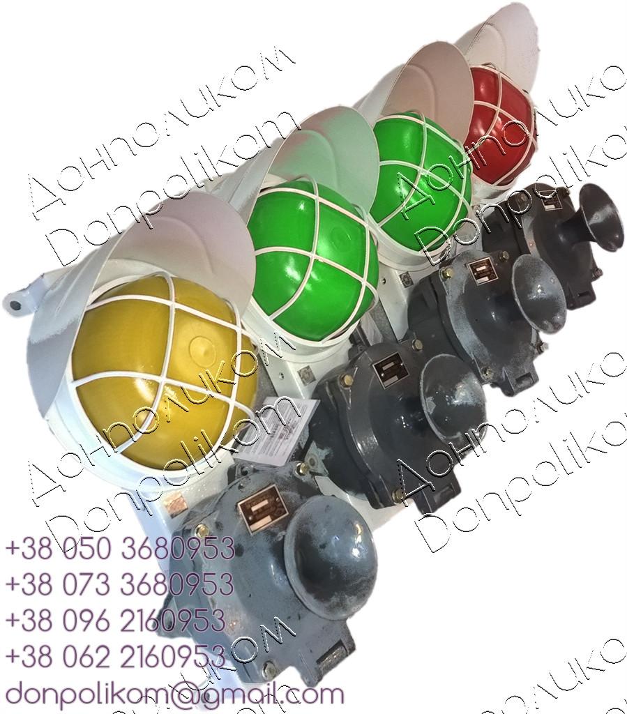 Пост сигнальный ПС-1v4 LED (светодиодный) с ревуном РВП