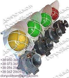Пост сигнальный ПС-1v4 LED (светодиодный) с ревуном РВП, фото 2