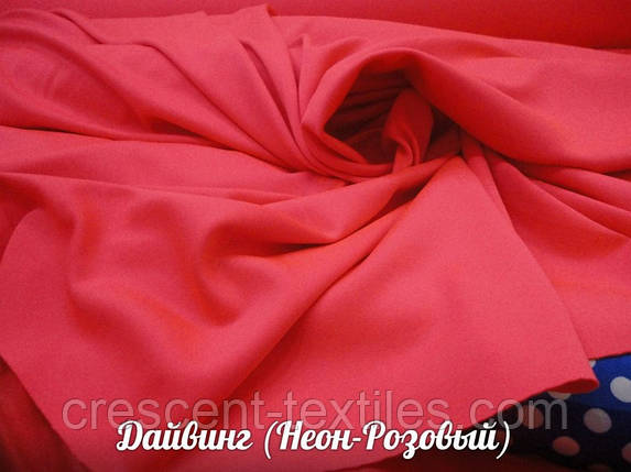 Дайвинг (Неон-Розовый), фото 2