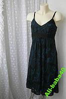 Платье женское легкое летнее сарафан бренд Vero Moda р.42-44