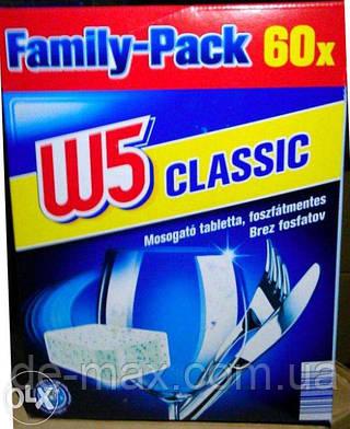 Таблетки для посудомойки W5