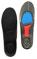 Стелька кроссовочная Черная скрытая с силиконовой пяткой и супинатором 40-46, фото 1