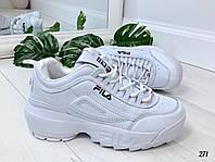 Кроссовки Fila белые натуральная кожа. Аналог, фото 1