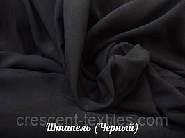 Штапель (Черный)