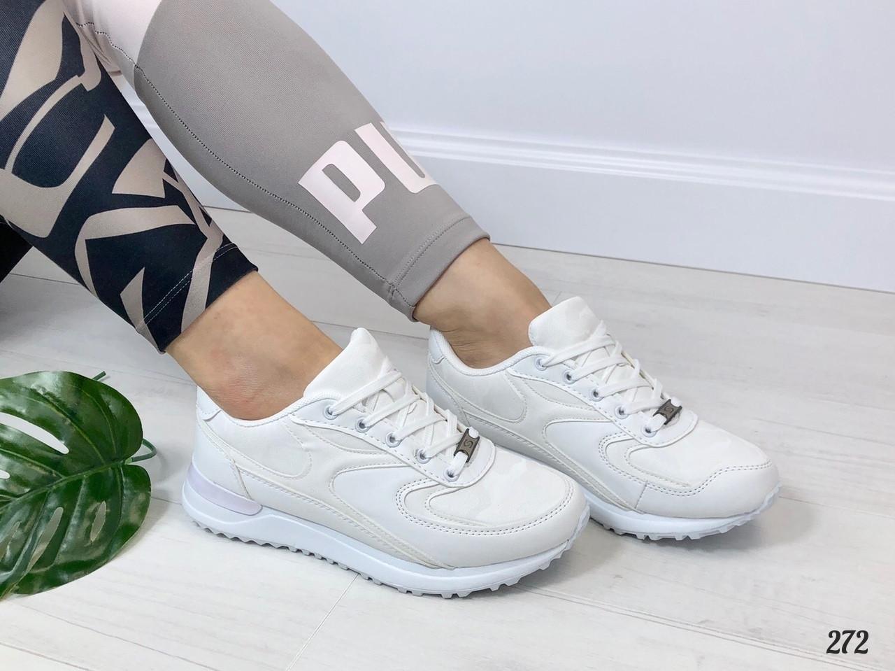 Кроссовки под бренд белые
