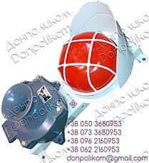 Пост сигнальный ПС-1v4 LED (светодиодный) с ревуном РВП, фото 3