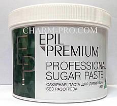 Сахарная паста для депиляции без разогрева Аюна EPIL PREMIUM №6 (800г)