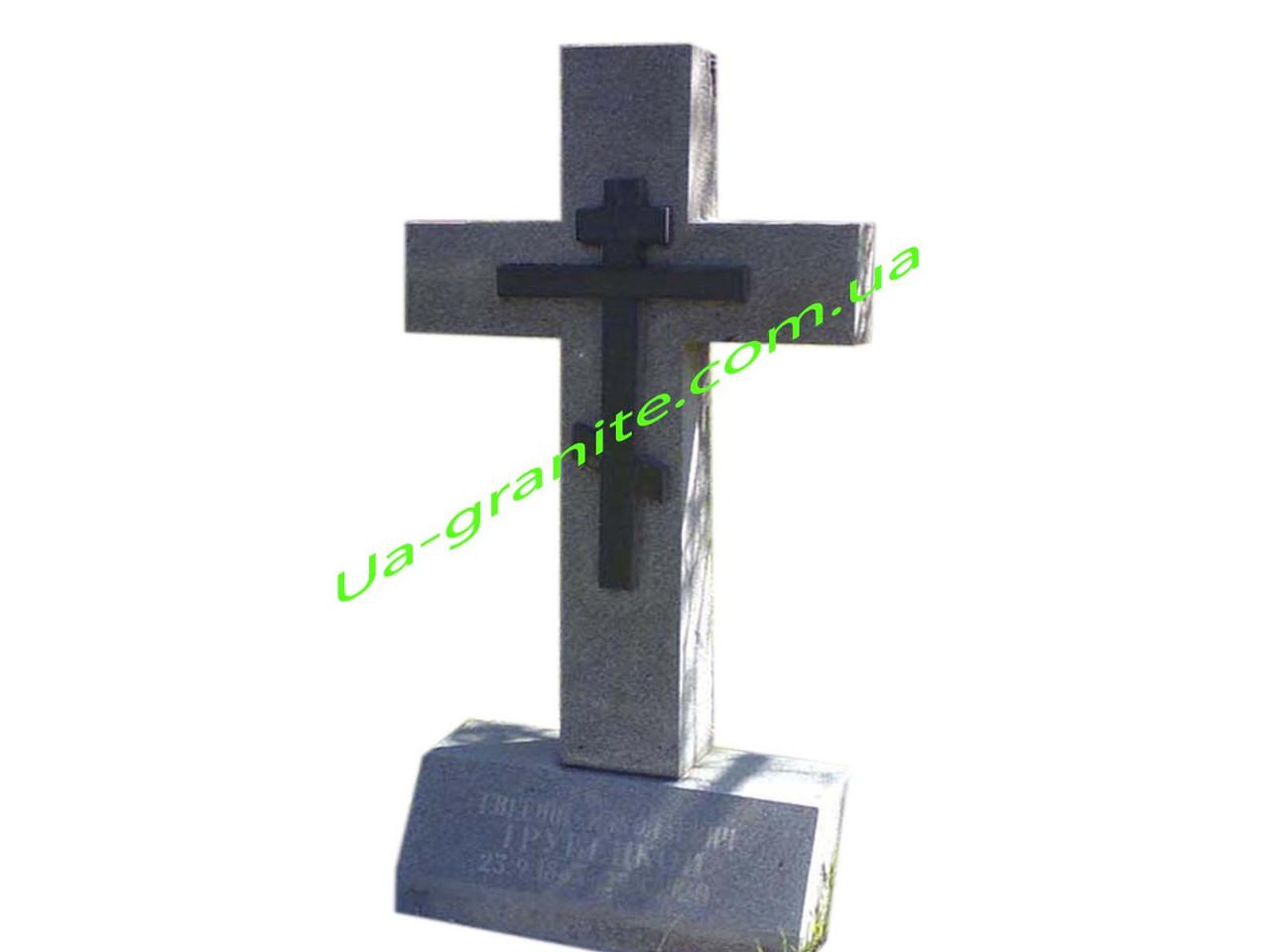 Православний хрест на могилу із чорного та сірого граніту