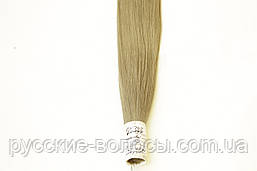 Волосы славянские премиум+ прямые
