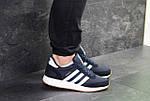 Мужские кроссовки Adidas Iniki (темно-синие с белым) , фото 2