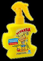 Бальзам Прикольный после загара питательно-восстанавливающий KLYAKSA