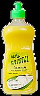 Бальзам для мытья посуды Juicy lemon 500мл Bio Crystal