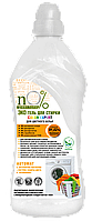 Эко-гель для стирки СОLOR EXPERT nO% Green home