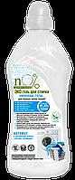Эко-гель для стирки UNIVERSAL TOTAL nO% Green home