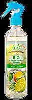 BIO-нейтрализатор запаха Лайм с мятой Pharma BIO LABORATORY