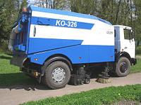 Подметально-уборочная вакуумная машина серии КО-326