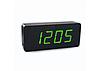Часы сетевые VST-865 черные с зеленой подсветкой