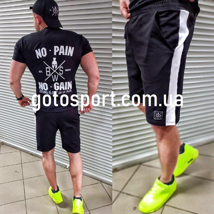 Чоловіча футболка NO PAIN NO GAIN