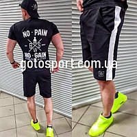 Чоловіча футболка NO PAIN NO GAIN, фото 1